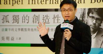 【現場記事】吳明益看法蘭岑:真正好的小說家是收遍垃圾的寂寞人