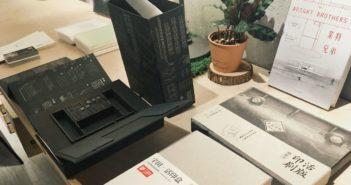 【評書青鳥】紙本印刷復活!印刷術的再創作——大人的自宅活版印刷術活動側記