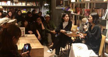 【評書青鳥】李君慈 X Misc 詮釋「設計個性力」:設計就是要有自己的立場。